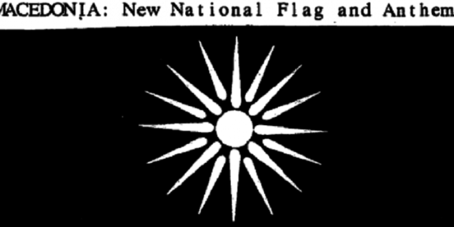 CIA kishte vëzhguar se si do të veprojnë partitë shqiptare në Maqedoni në vitin 1992 kur u votua himni dhe flamuri i shtetit  Dokument