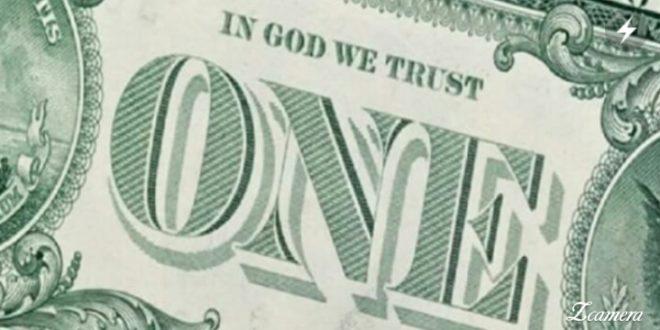 A e dini pse në dollarin amerikan shkruan  In God We Trust