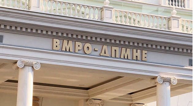 OBRM PDUKM  Vajgl të kërkojë falje për manipulimet politike